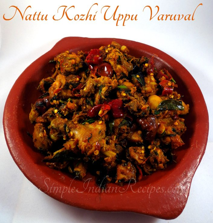 Chettinad Nattu Kozhi Uppu Varuval Simple Indian Recipes