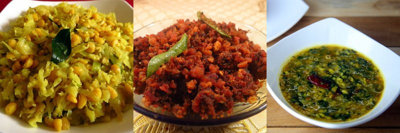 Vegetables with Lentils