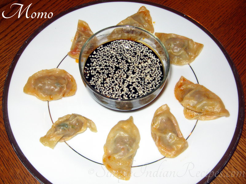 how to make momos sauce in hindi
