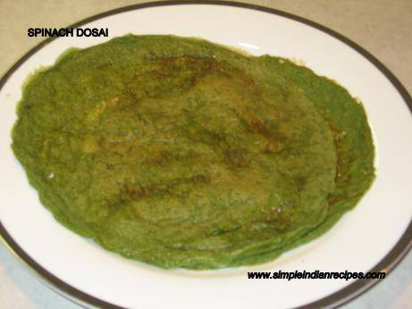 Mixed Vegetable Adai