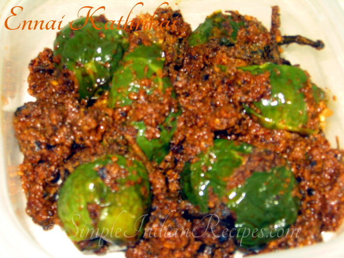 Stuffed Brinjal Preparation Step